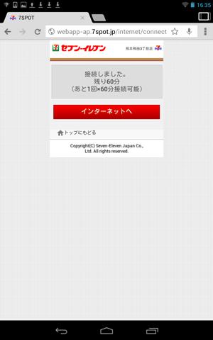 f:id:JJs:20121217172646p:image