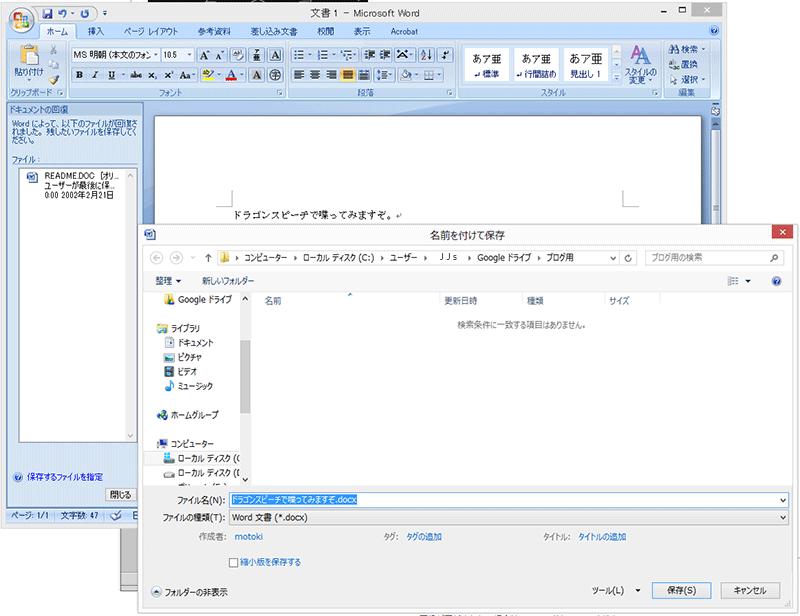 f:id:JJs:20121219225015p:image