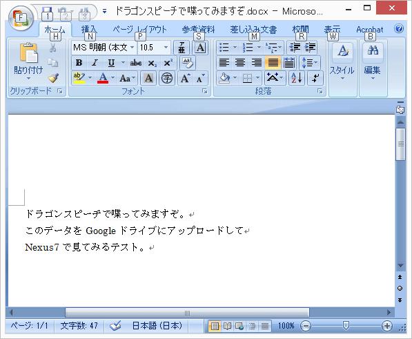 f:id:JJs:20121219232103p:image