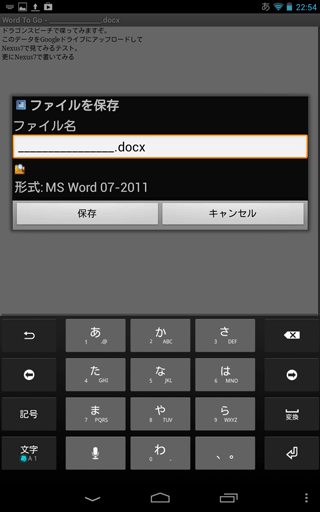 f:id:JJs:20121219232105p:image
