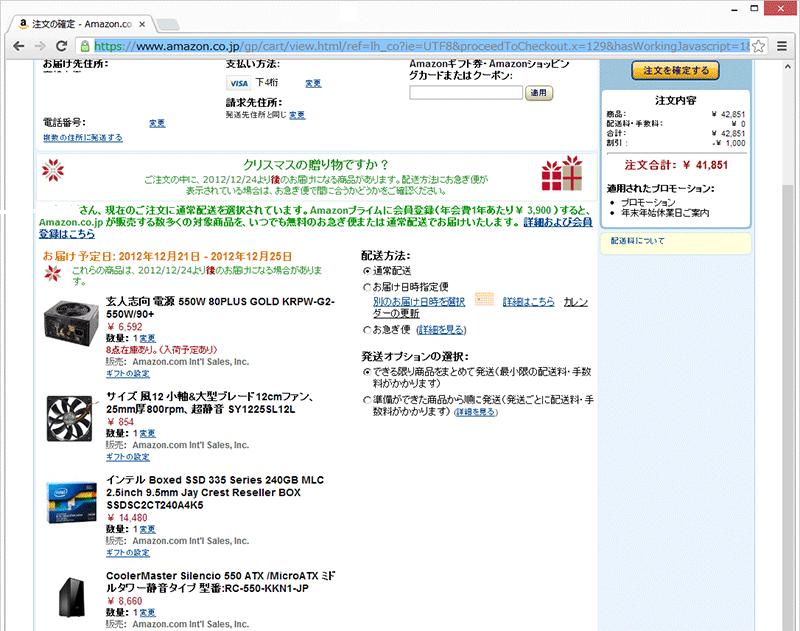 f:id:JJs:20121221074952p:image