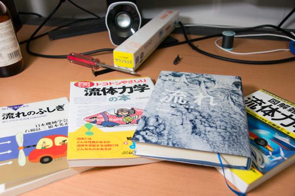 f:id:JJs:20121231001324j:image