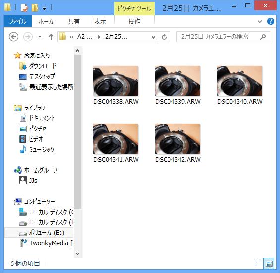 f:id:JJs:20130312195001p:image