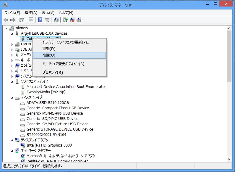 f:id:JJs:20130403210436p:image