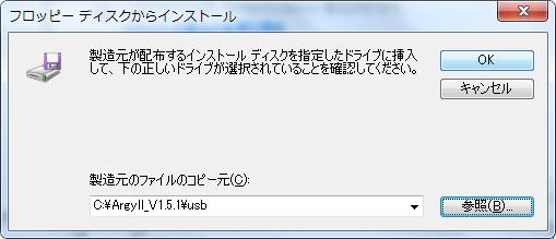 f:id:JJs:20130404195306p:image