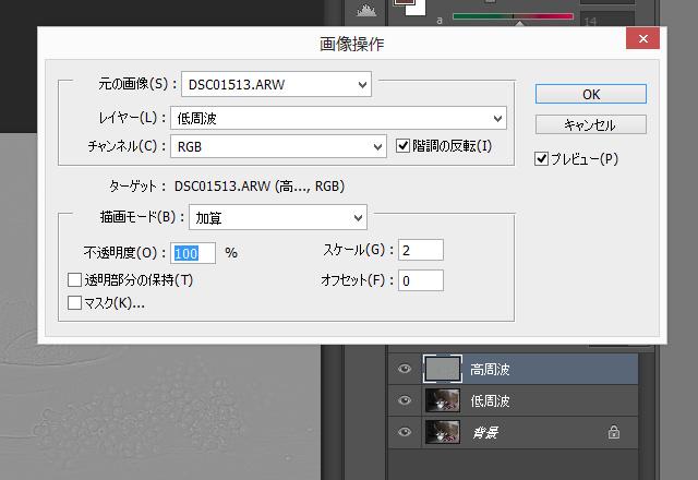 f:id:JJs:20131015002054j:image