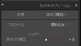 f:id:JJs:20131219002758p:image