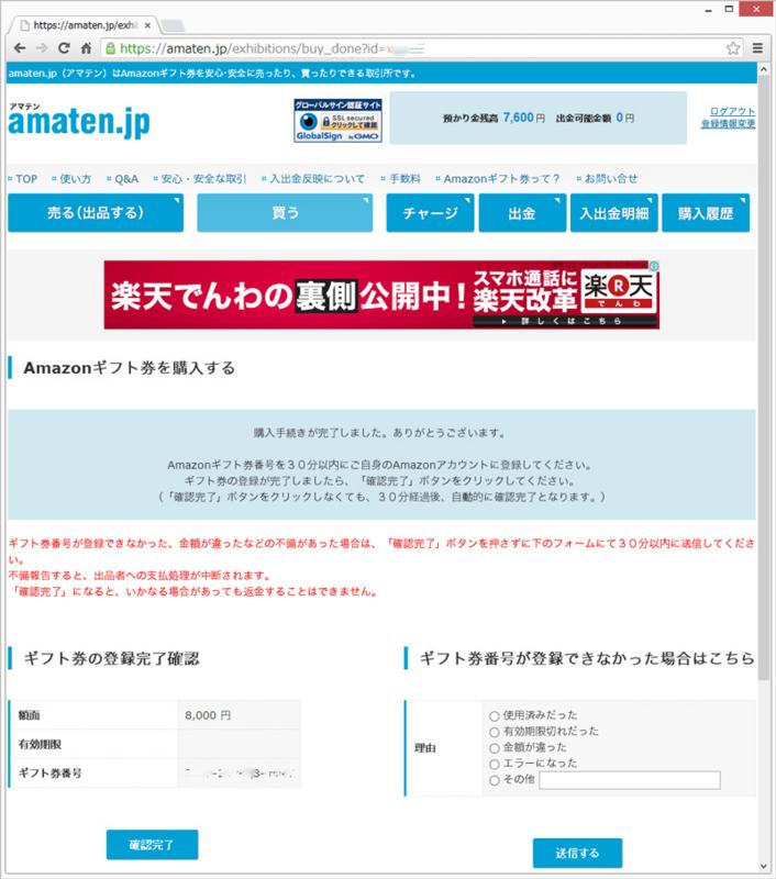 f:id:JJs:20131228222219j:image