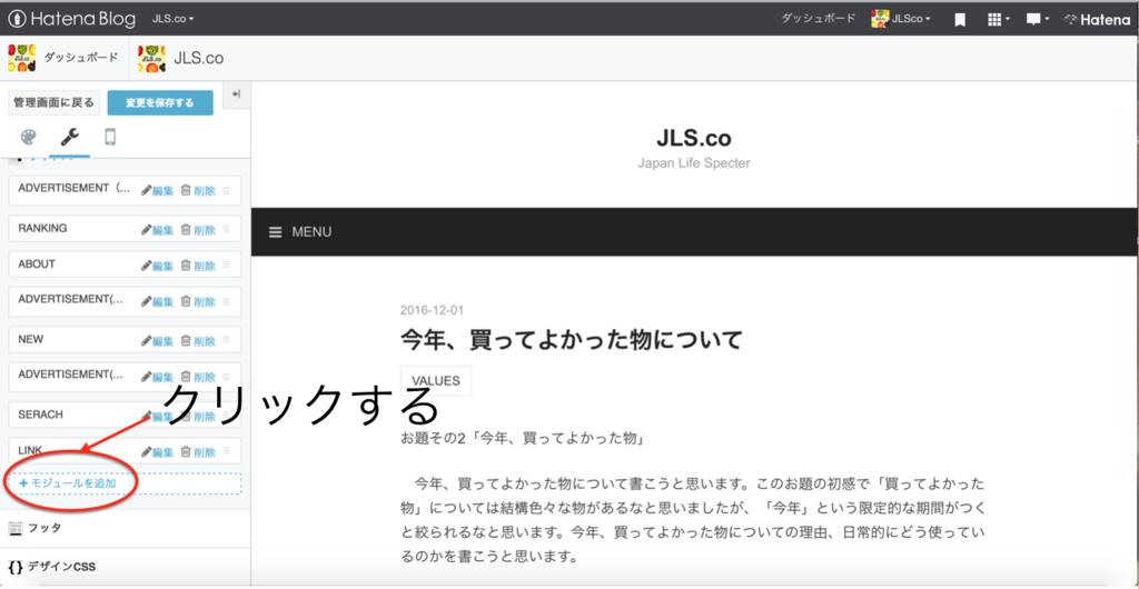 f:id:JLSco:20161207234359p:plain