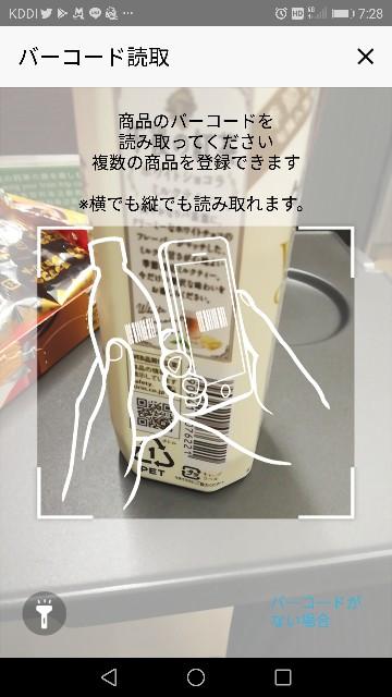 f:id:JMON:20180222074843j:image