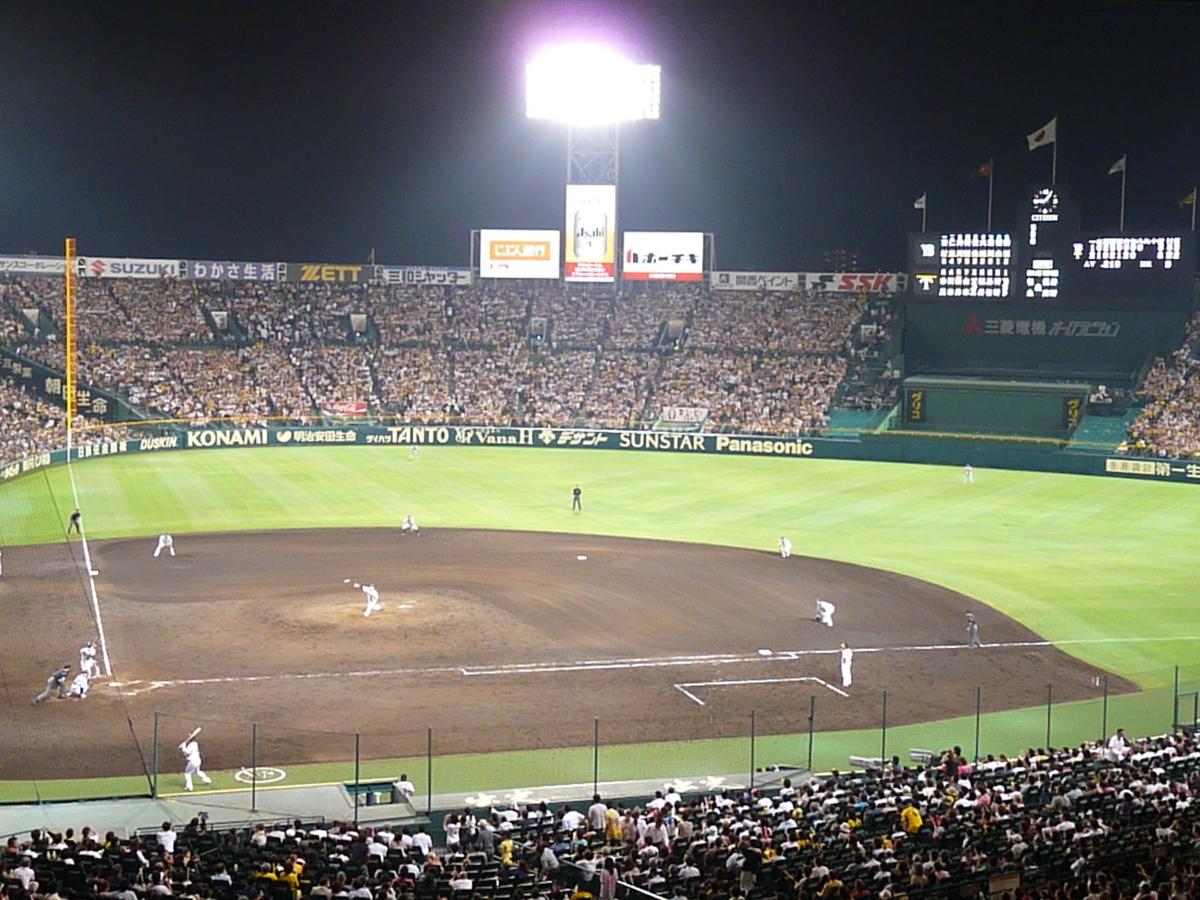 f:id:JMP_Japan:20200831113332j:plain