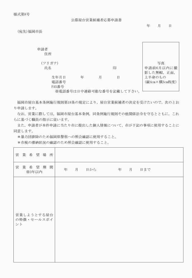 f:id:JO-KUNTA:20181207165449p:plain