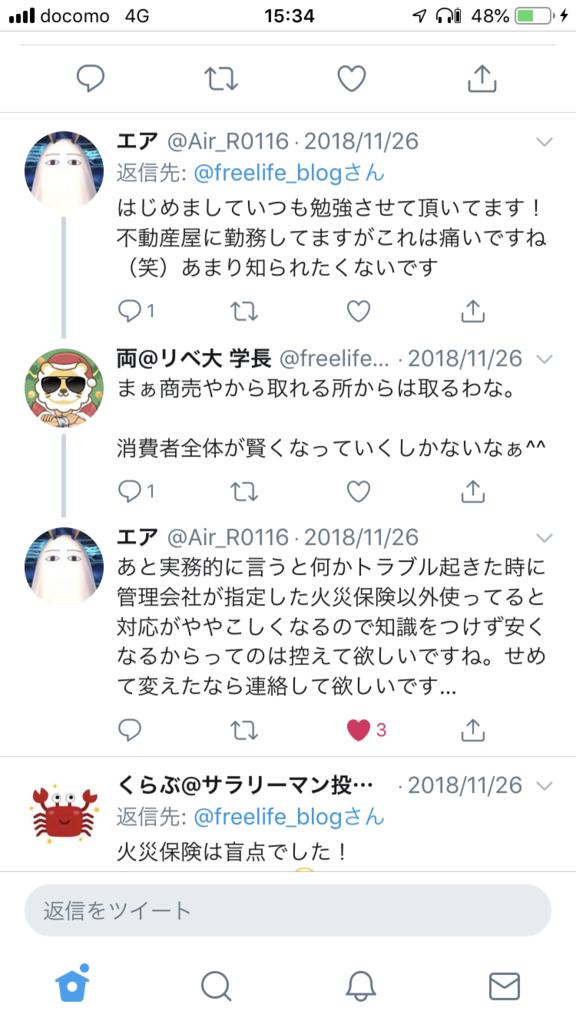 f:id:JO-KUNTA:20181219153551p:plain
