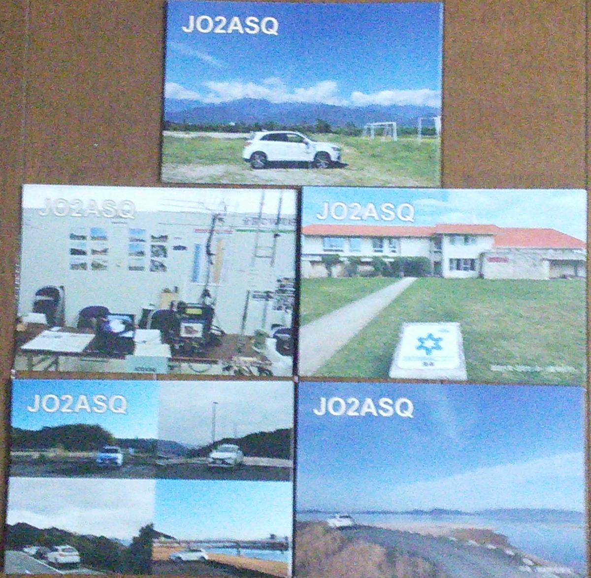 f:id:JP1FOS:20200914211453p:plain
