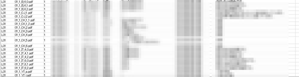 f:id:JPT407:20170305172403j:plain