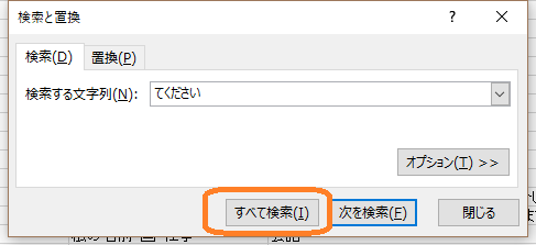f:id:JPT407:20170305172543p:plain
