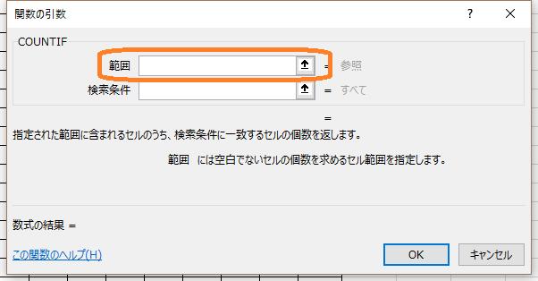 f:id:JPT407:20170319150053p:plain