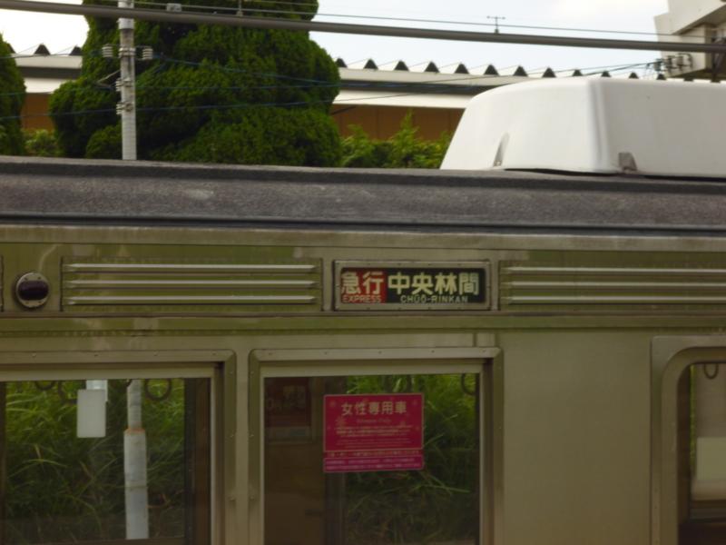 f:id:JR500:20110919094702j:plain