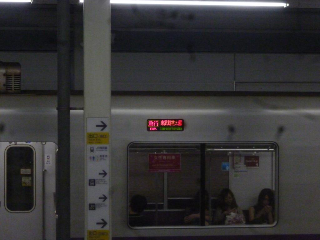 f:id:JR500:20120814205918j:plain