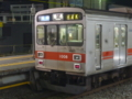 20121211190233