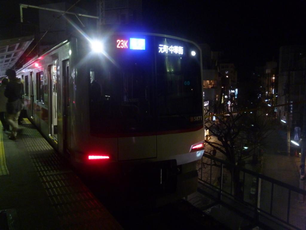 20130210184727