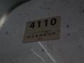 20130502185456