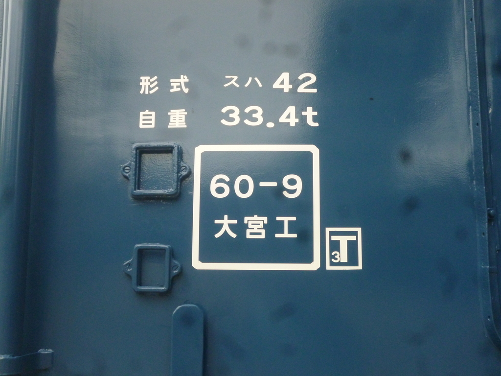 20130521174740