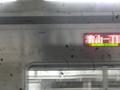 20130816234017