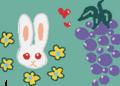 空想世界 ウサギさんとブドウは何思う?