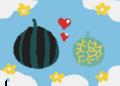 西瓜とメロンの空想物語
