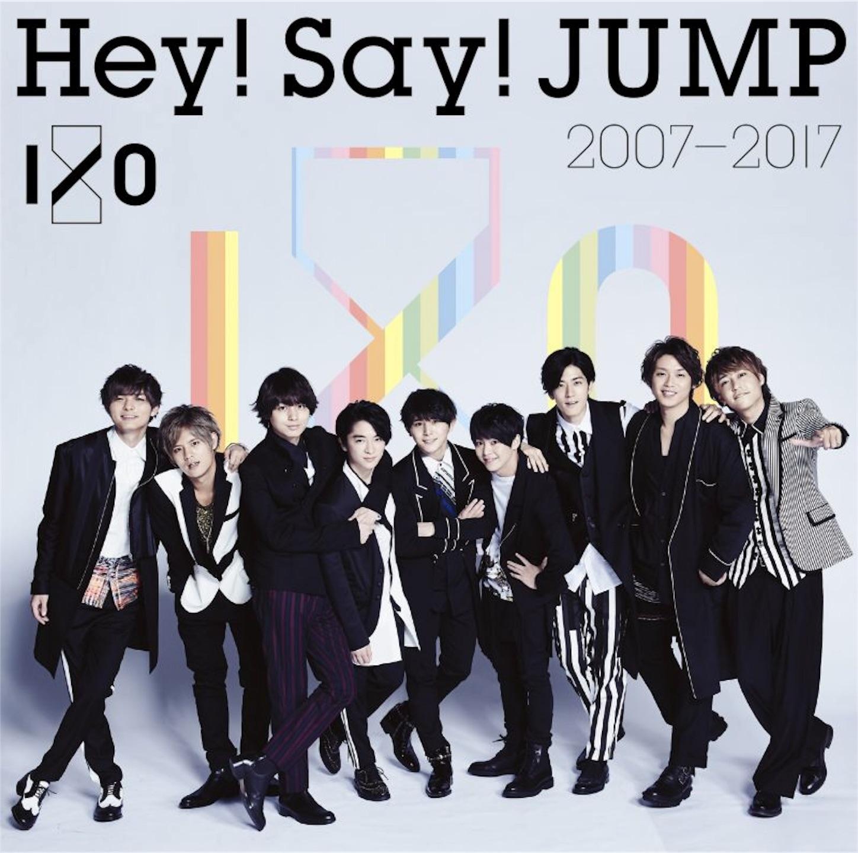 f:id:JUMP2607:20171102232813j:image