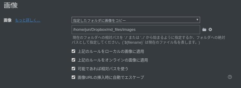 f:id:JUN_NETWORKS:20200204014844p:plain