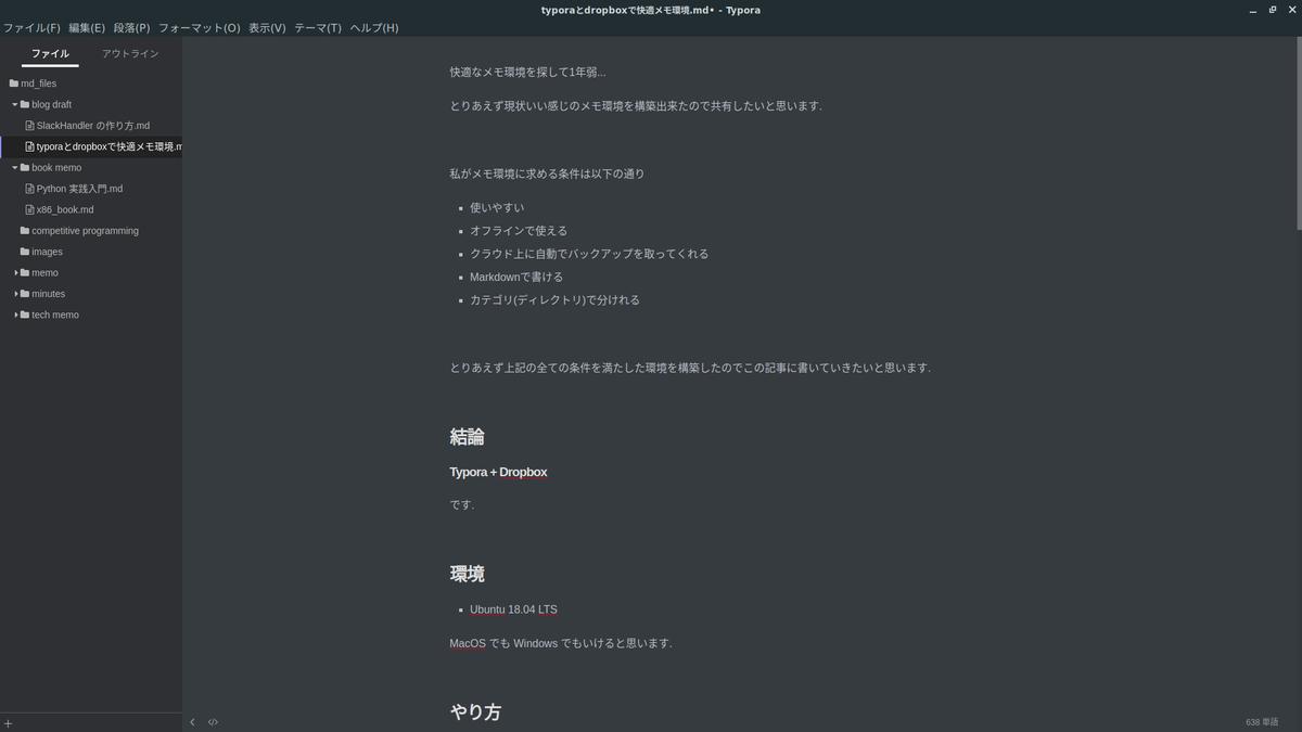 f:id:JUN_NETWORKS:20200204014924p:plain