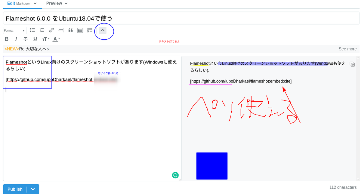 f:id:JUN_NETWORKS:20200318015309p:plain