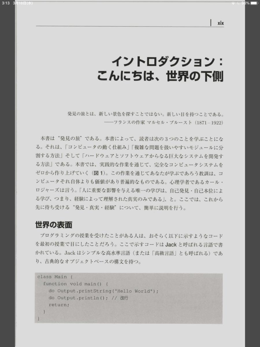 f:id:JUN_NETWORKS:20200318031929p:plain