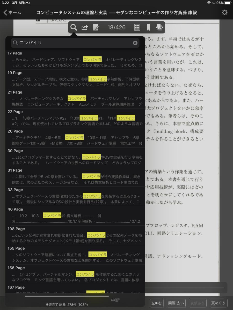 f:id:JUN_NETWORKS:20200318032300p:plain