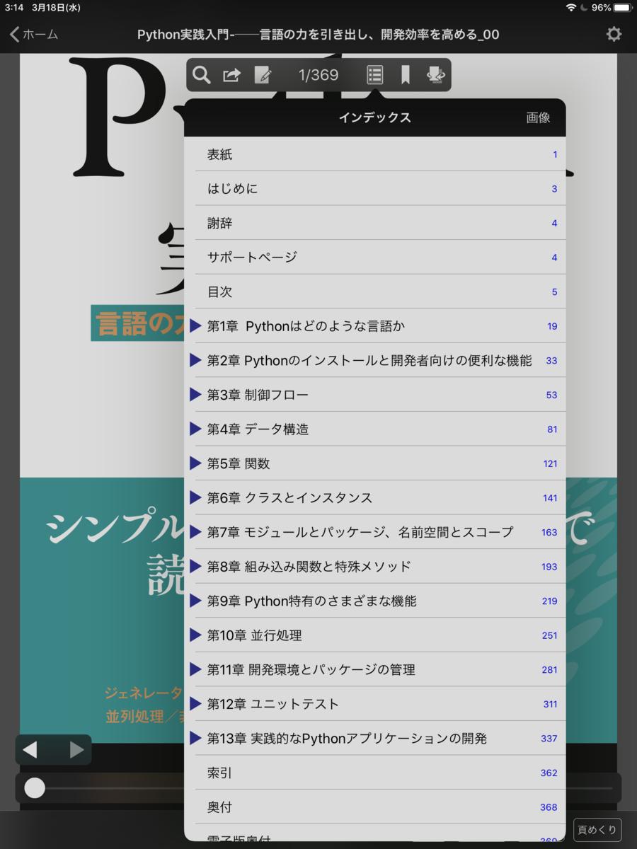 f:id:JUN_NETWORKS:20200318032819p:plain