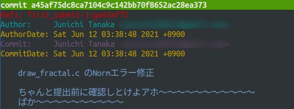 f:id:JUN_NETWORKS:20210612165431p:plain