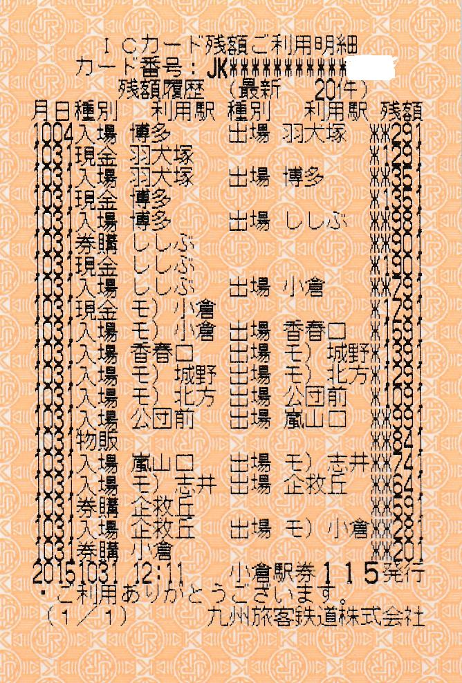 f:id:JW37BWAN:20151101192748p:plain