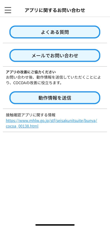 f:id:J_J_R:20210222050805j:plain