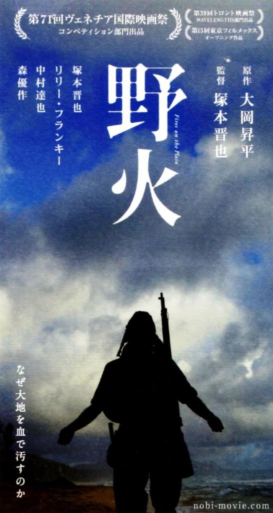 f:id:J_Makino:20160626155616j:plain