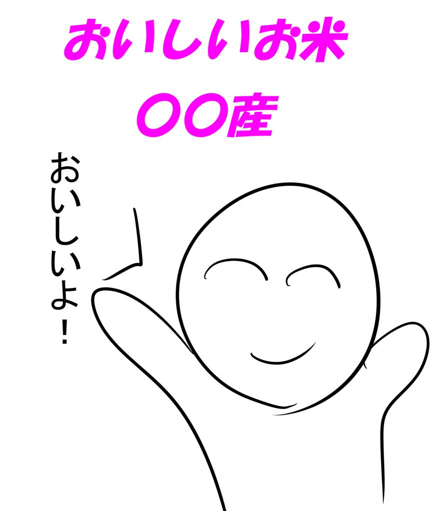 f:id:J_Makino:20170421002015j:plain