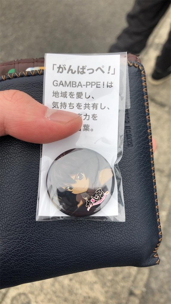 f:id:J_shima:20210417183635j:image