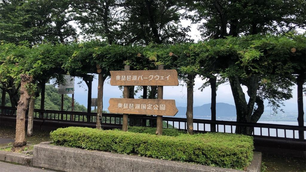 f:id:J_shima:20210726231150j:image