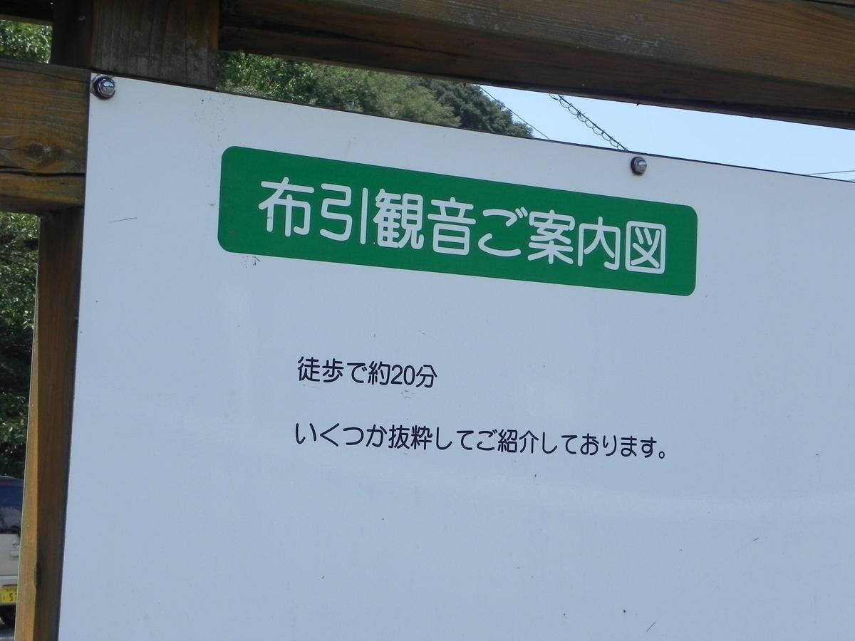 f:id:J_shima:20210804225021j:plain