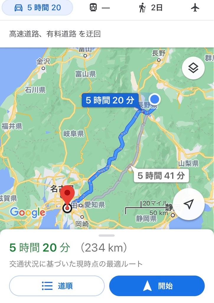 f:id:J_shima:20210810205931j:image