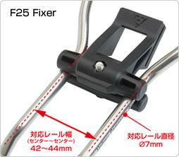 f25_fixer