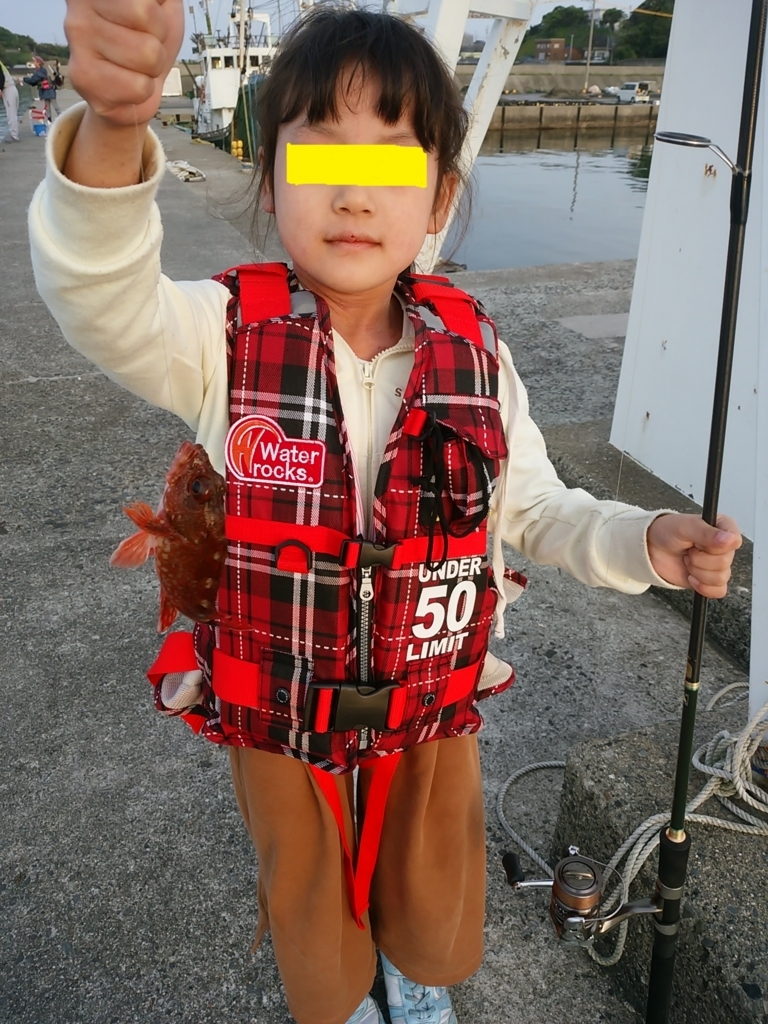 f:id:Jackpot_fishing:20180506080306j:plain