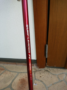 f:id:Jackpot_fishing:20180603192922j:plain