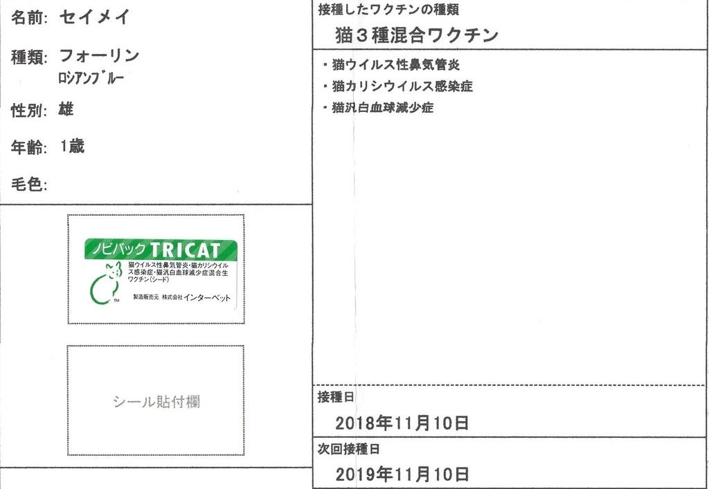 f:id:Jade-Seimei:20181122223406j:plain:w250:left